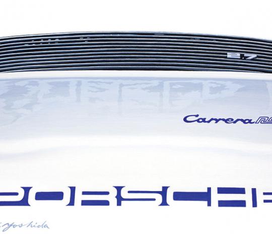 Porsche Carrera blanche RS